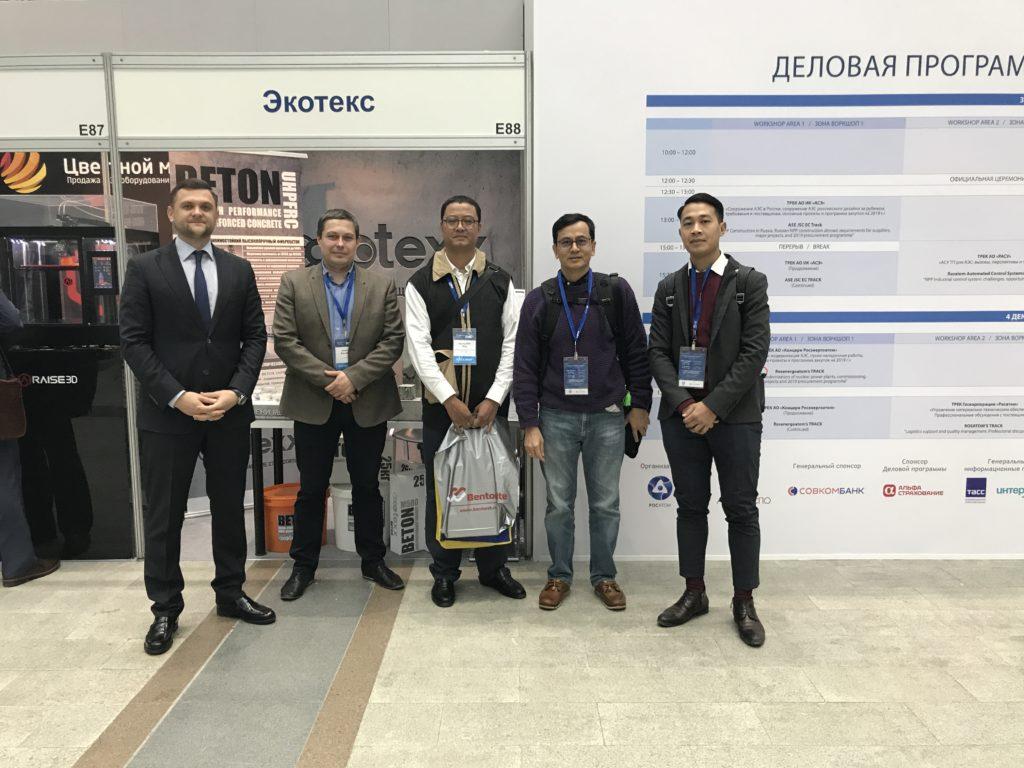 Технологии EccoTexx на АТОМЕКС 2018