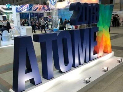Атомекс 2018