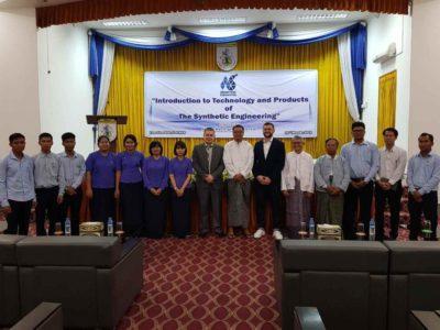 Визит представителей НПК ЭКОТЕКС в Республику Мьянма